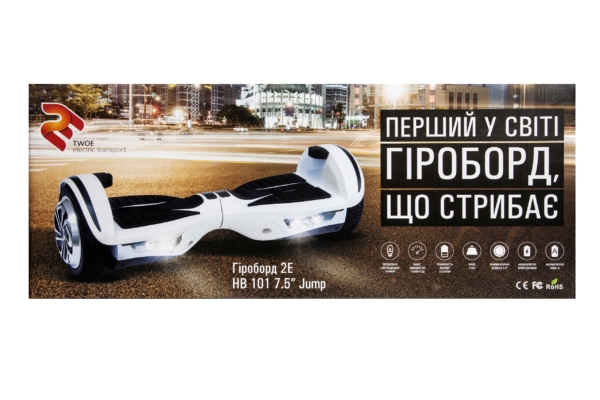 "Gyroboard 2E HB 101 7.5"" Jump Black"