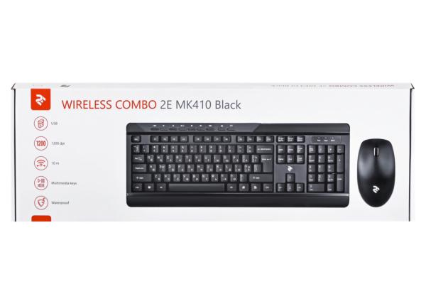 Combo 2E MF410 Black