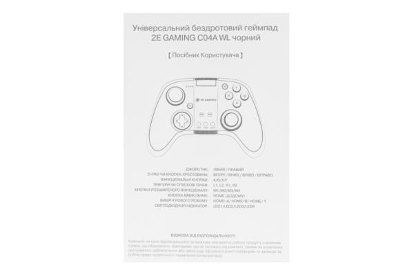 Бездротовий геймпад 2E C04