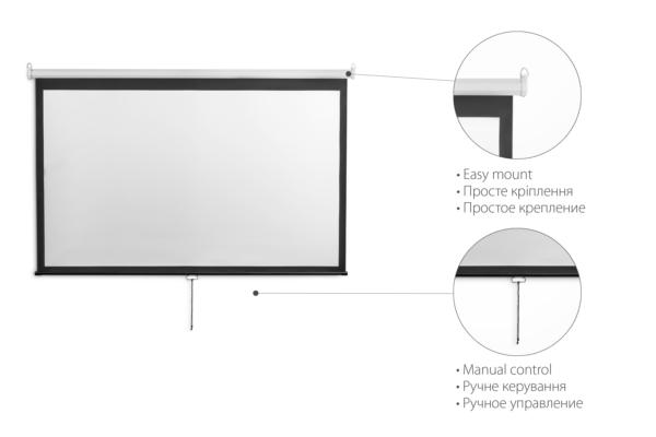 Suspended screen 2E, 16:9, 108″, (2.4×1.33 м)