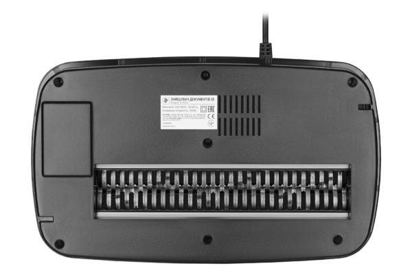 Знищувач документів 2E-S-509CC