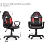Ігрове крісло 2E Gaming GC21 (JUNIOR) Black/Red