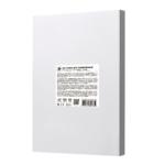 Film for lamination 2E A4, glossy surface, 150 micrometres, 100 pcs