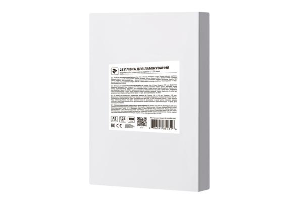 Пленка для ламинирования 2E A5, глянцевая поверхность, 125 мкм, 100 шт