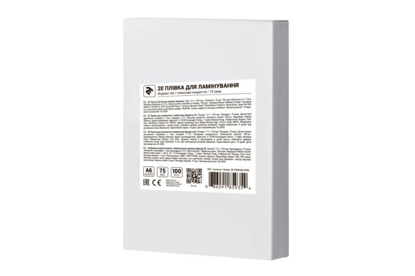 Плівка для ламінування 2E A6, глянсова поверхня, 75 мкм, 100 шт