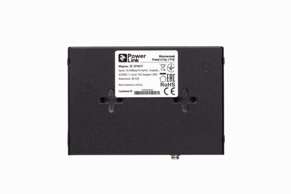 Switch 2E PowerLink SP401F 5xFE (4x FE PoE, 1xFE Uplink, 50W), unguided
