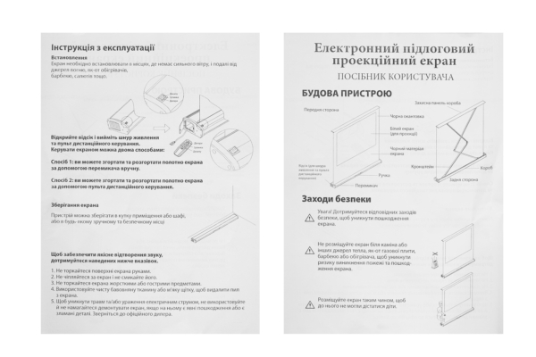 """Екран для підлоги моторизований 2E, 16:9, 100 """", (2.21×1.25 м)"""