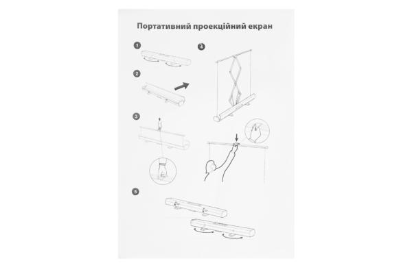 Екран для підлоги 2E, 16:9, 100″, (2.21×1.25 м)