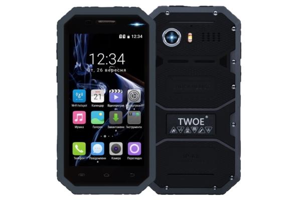 Смартфон 2E E450R DualSim Grey