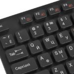Клавиатура 2E KS 107 Slim USB Black