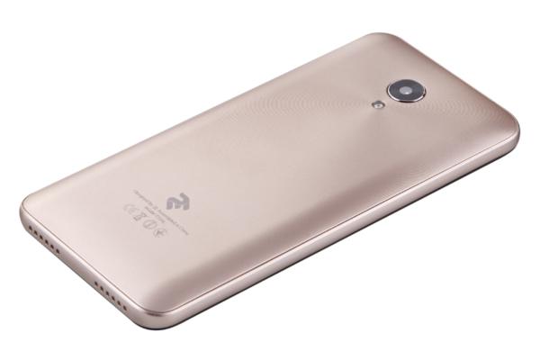 Смартфон 2E F534L 2018 DualSim Gold