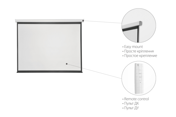 Motorized suspended screen 2E, 16:9, 100″, (2.21×1.23 m)