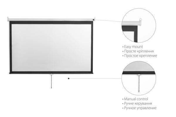 Suspended screen 2E, 16:9, 108″, (2.4×1.33 м)