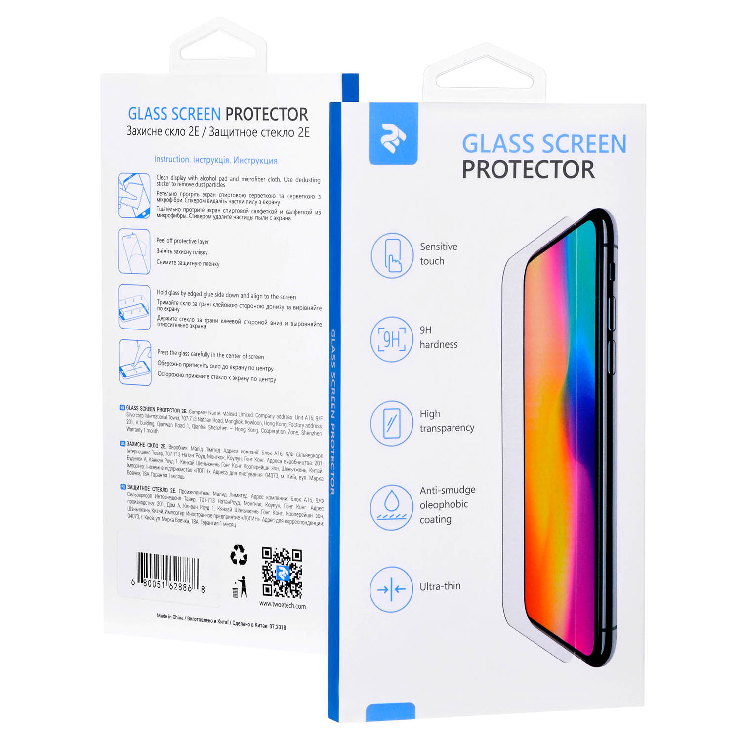 Protective Glass for Smartphones