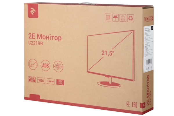 Монитор 2E C2219B Black