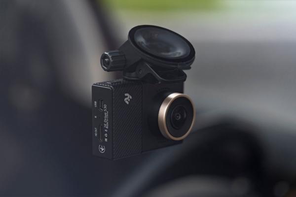 Digital Video Recorder 2E-Drive 530