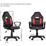 Ігрове крісло 2E Gaming GC21 (JUNIOR) Black/Red