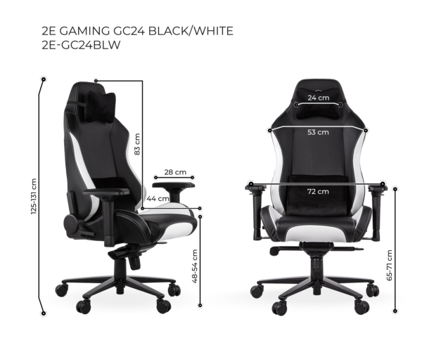 Ігрове крісло 2E Gaming GC24 Black/White