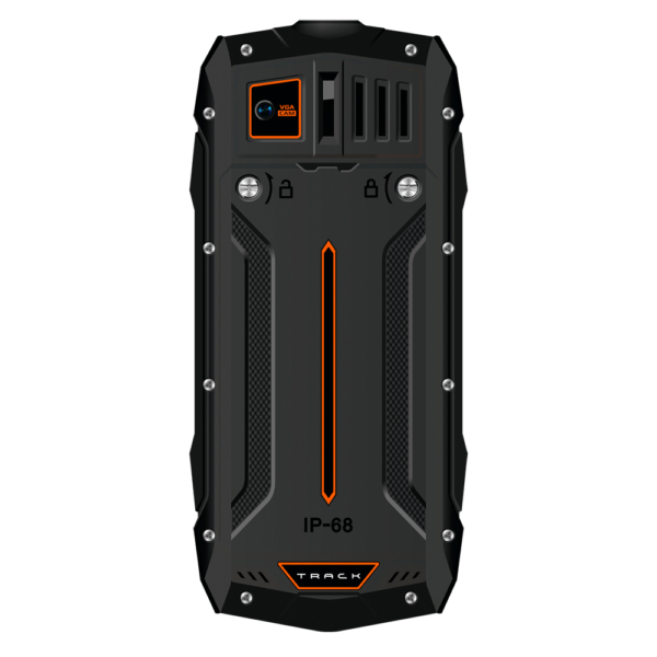 Мобільний телефон 2E R240 (2020) Track DualSim Black