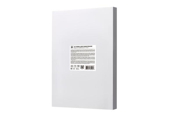 Плівка для ламінування 2E A3, глянсова поверхня, 75 мкм, 100 шт