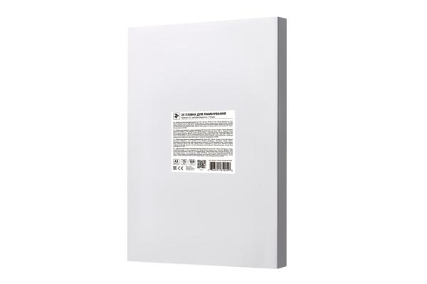 Плівка для ламінування 2E A3, матова поверхня, 75 мкм, 100 шт