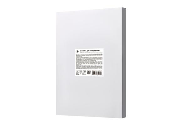Плівка для ламінування 2E A3, глянсова поверхня, 125 мкм, 100 шт