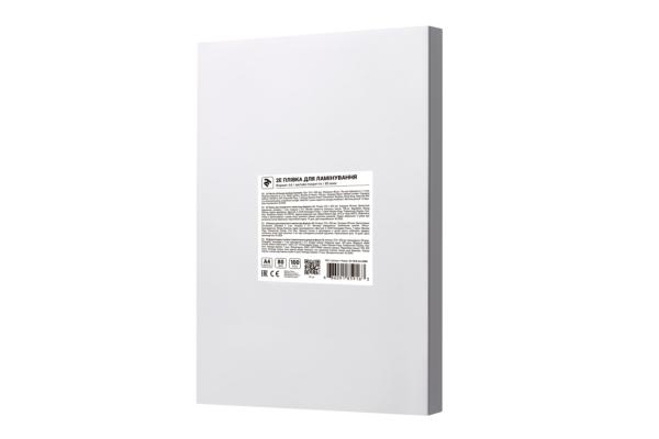 Плівка для ламінування 2E A4, матова поверхня, 80 мкм, 100 шт