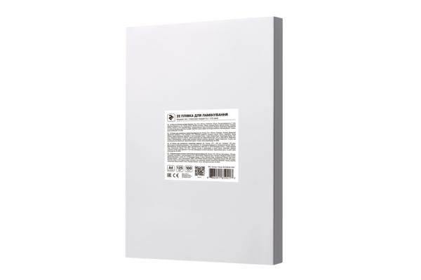 Плівка для ламінування 2E A4, глянсова поверхня, 125 мкм, 100 шт
