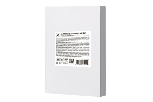 Плівка для ламінування 2E A5, глянсова поверхня, 75 мкм, 100 шт