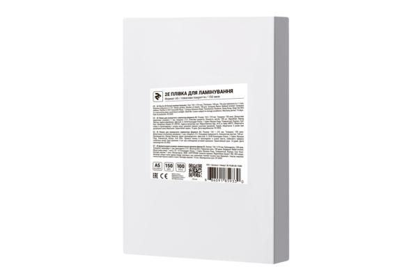 Плівка для ламінування 2E A5, глянсова поверхня, 150 мкм, 100 шт