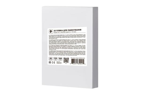 Плівка для ламінування 2E A6, глянсова поверхня, 125 мкм, 100 шт