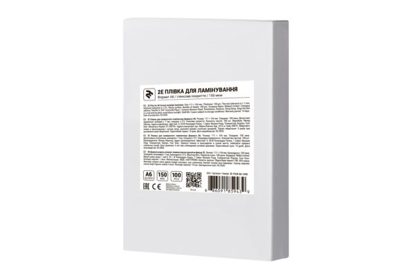 Плівка для ламінування 2E A6, глянсова поверхня, 150 мкм, 100 шт