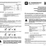 Термопаста 2E THERMOBOOST SUPREME TB11-2, (11 W/m-K), 2 гр, сіра