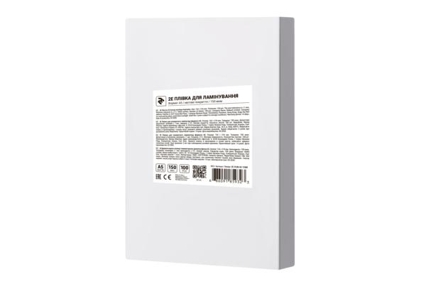 Плівка для ламінування 2E A5, матова поверхня, 150 мкм, 100 шт