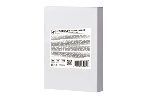 Плівка для ламінування 2E A6, матова поверхня, 75 мкм, 100 шт