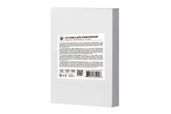 Плівка для ламінування 2E A6, матова поверхня, 125 мкм, 100 шт